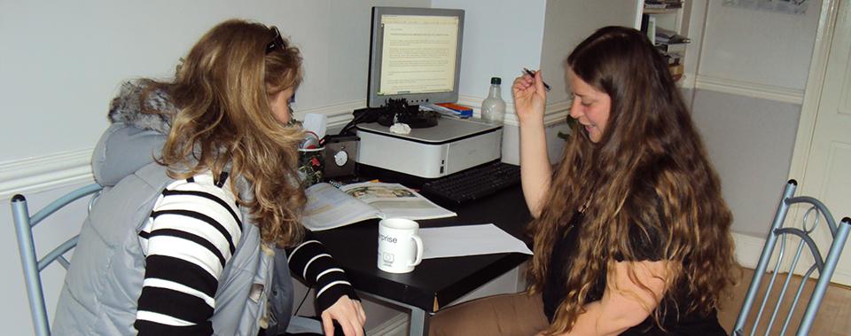 Private dissertation tutor london